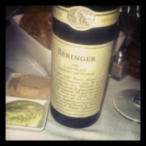 A brief word about my last bottle of '95 Beringer Private Reserve Cabernet Sauvignon