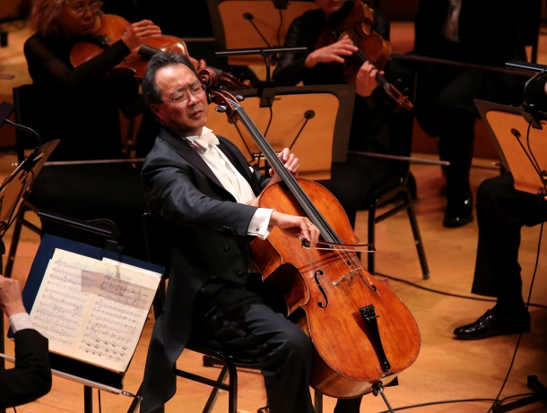 Yo-Yo Ma:  Los Angeles Philharmonic Association 10th Anniversary Opening Night Gala at the Walt Disney Concert Hall